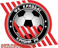 ФК Кривбасс (Кривой Рог)